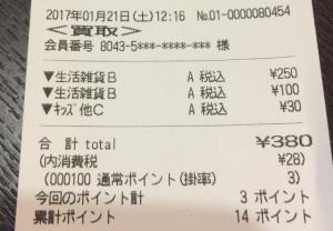20170122070906b09.jpg