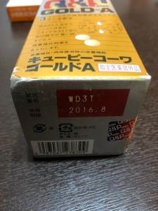 20180215063500633.jpg